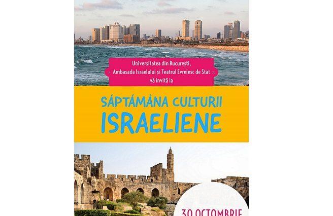 Saptamana Culturii Israeliene