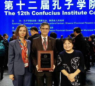 decernare titlu confucius