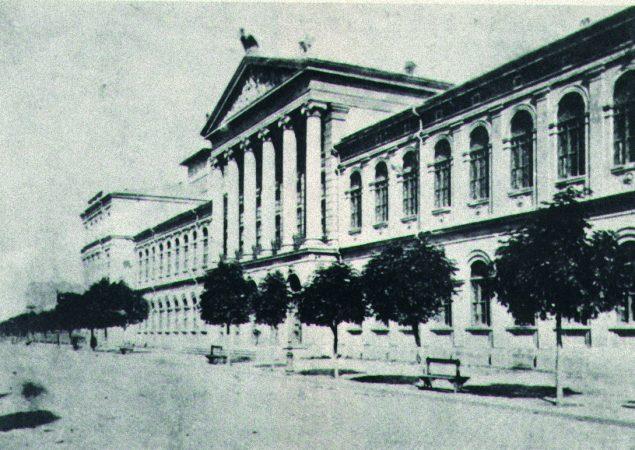 Poza 1857